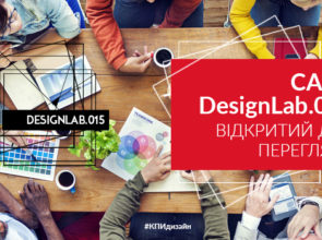 Сайт Лабораторії дизайну ФСП
