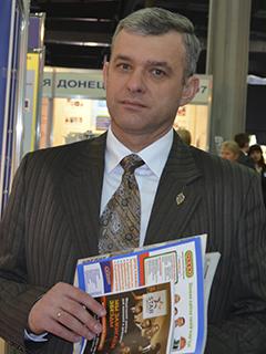 Довгань Олександр Дмитрович
