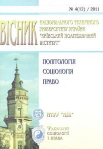 vis_soc-207x300